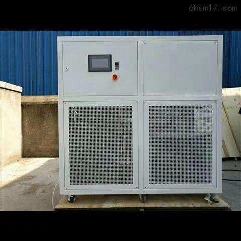 高低溫一體機ATC-15W價格