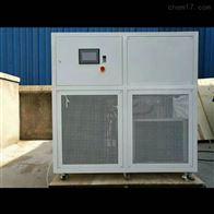 工業用超低溫冰箱DWB