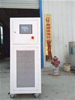 高低溫循環一體裝置HLT-35N