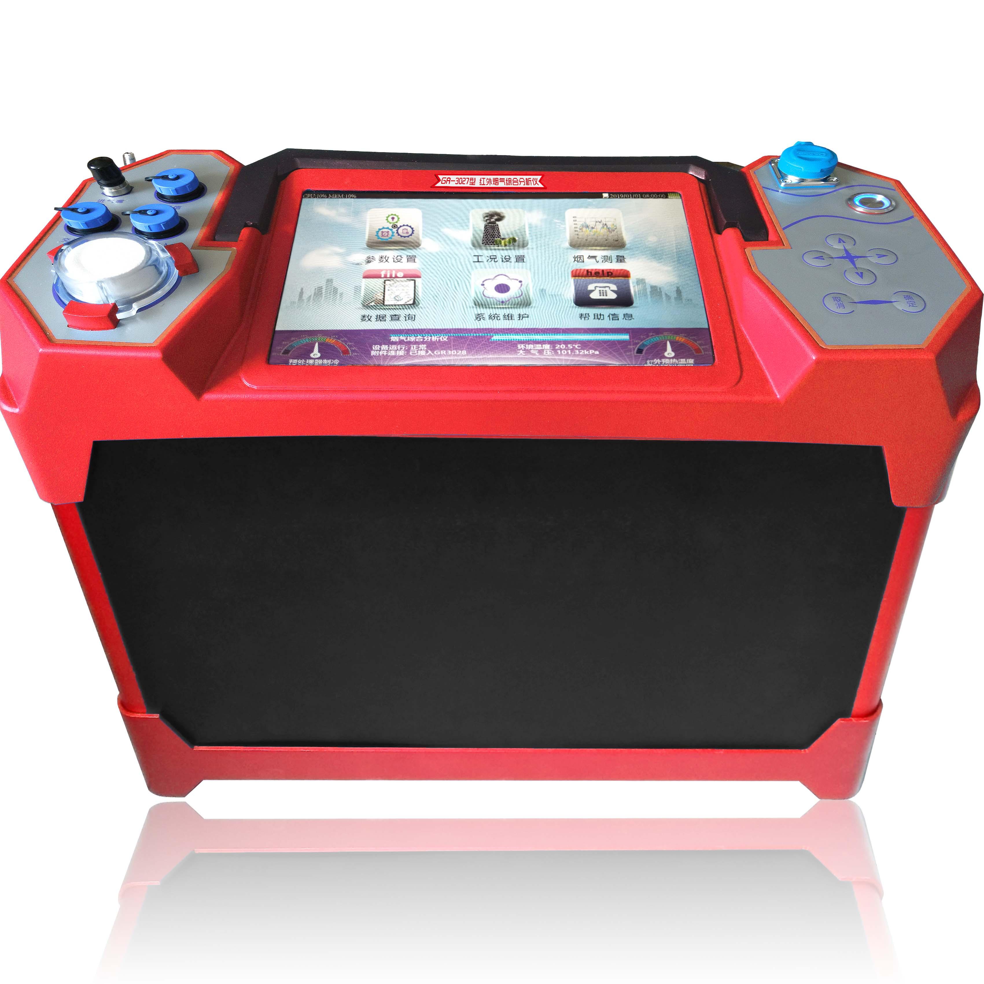 GR3027红外烟气综合分析仪