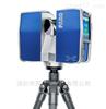 法如 X330三维激光扫描仪