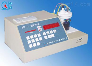 JQBR-1溴价溴指数测定仪