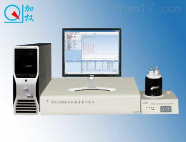 微机盐含量测定仪价格