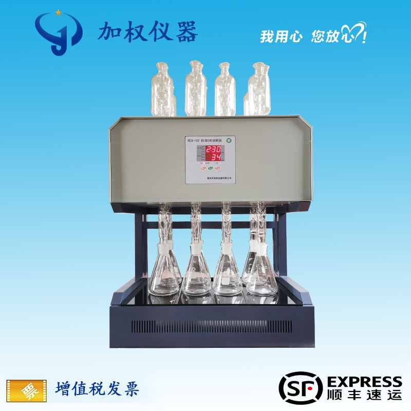 8孔微晶玻璃COD消解器