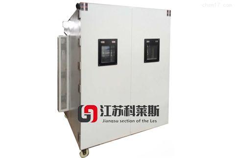 kls壓縮機速凍機