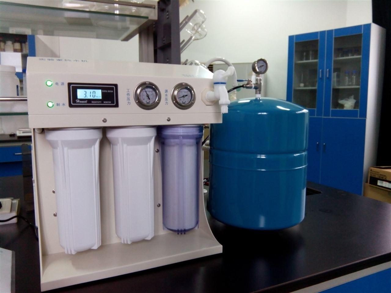 高温灭菌纯水机