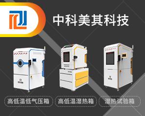 中科美其(北京)科技有限公司