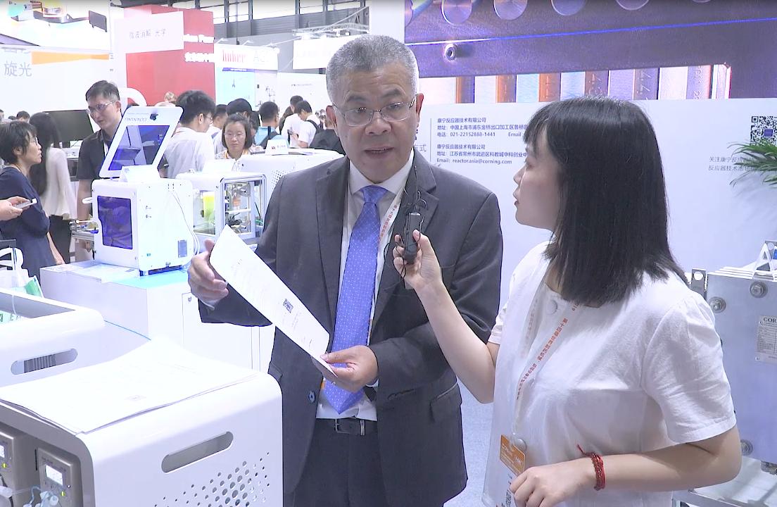 康宁亚搏体育app网站强势领跑 精彩绽放LABWorld China 2019