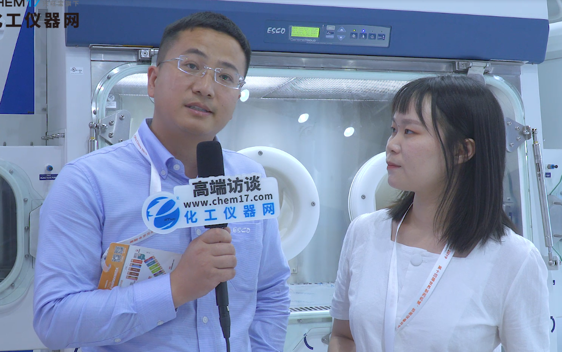 艺思高精彩亮相LABWorld China 2019