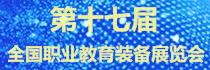 沪鑫堡展览(上海)金沙手机网投