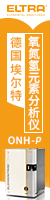 弗尔德(上海)仪器设备有限公司