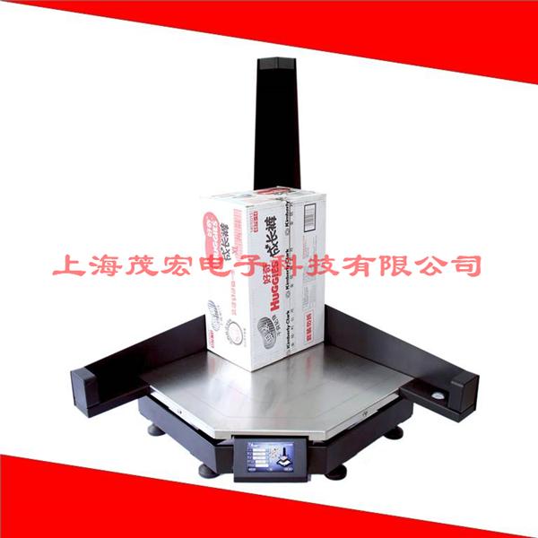 材积量方测量仪