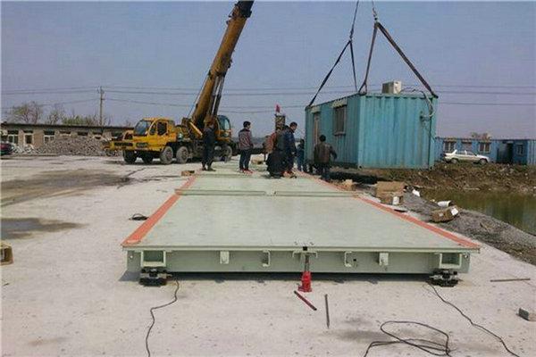 100吨电子地磅