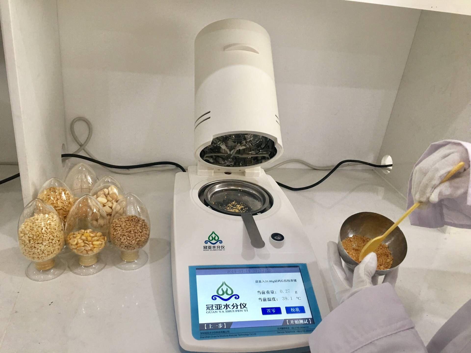 烘干法小麦水分测量仪