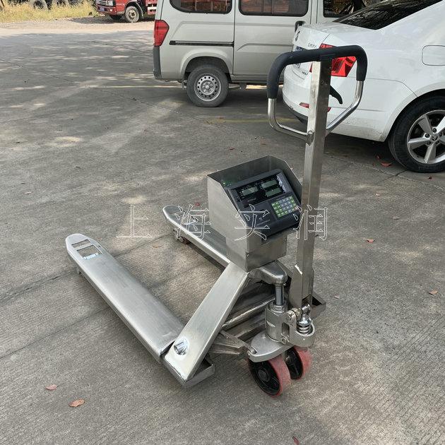 托盘叉车不锈钢电子秤