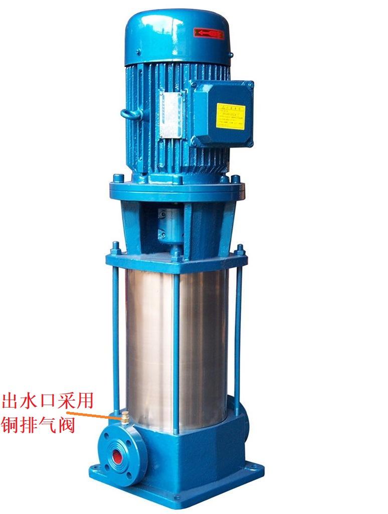GDL立式多级泵出水口方向