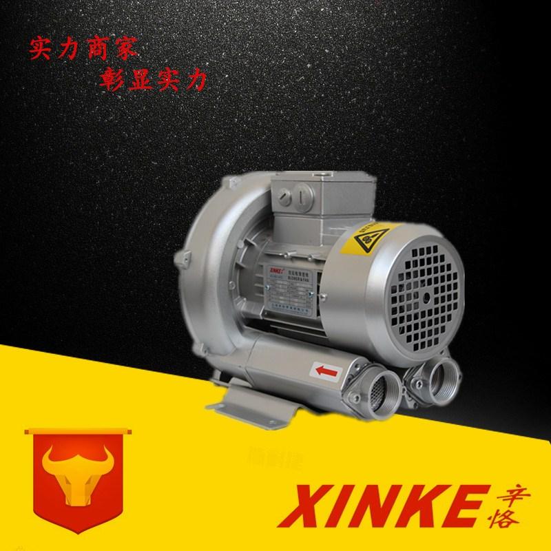 <strong>高压漩涡式气泵</strong>