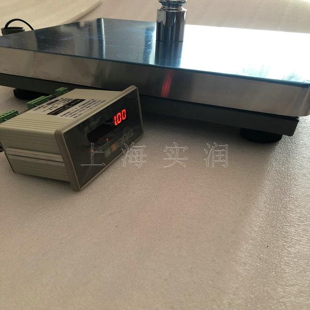 TCS-100KG控制功能台秤