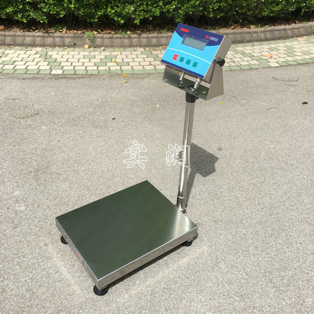 100公斤防爆秤