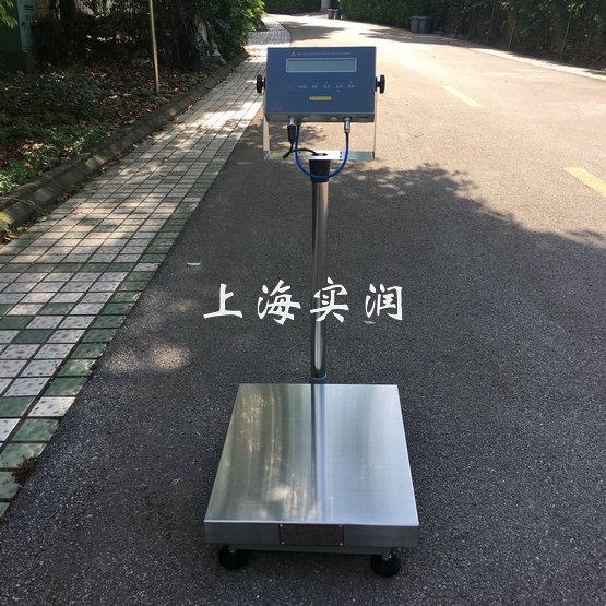 300kg防爆电子秤