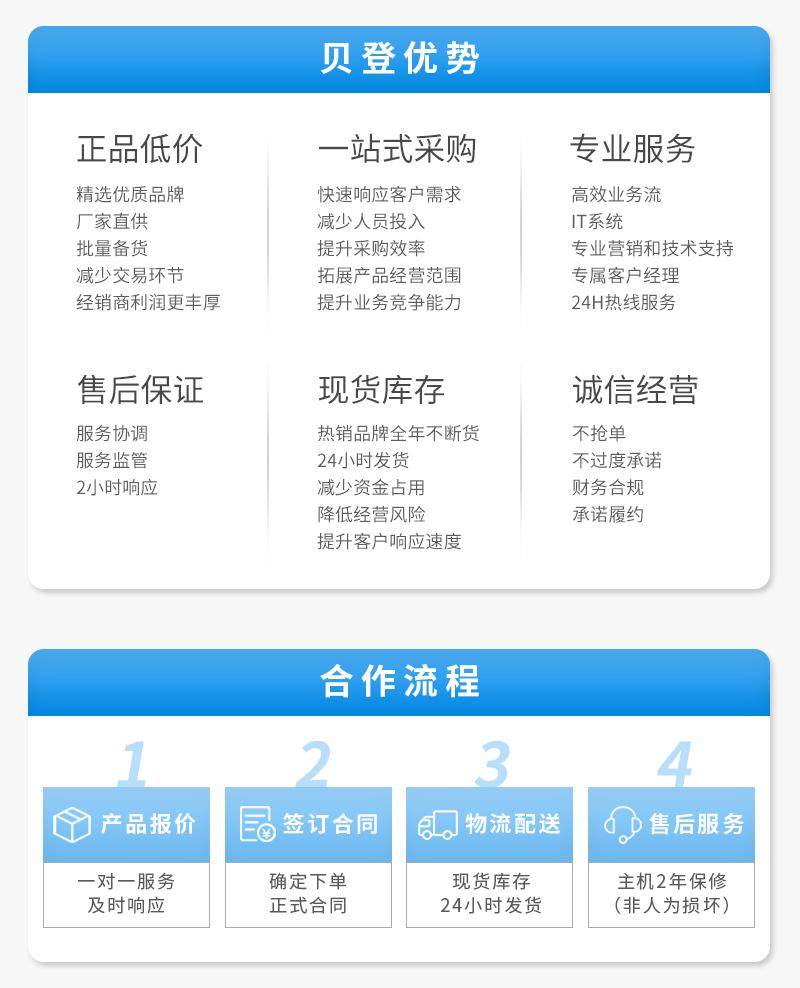迈瑞DC-N2S彩超-迈瑞台式彩超-南京贝登医疗