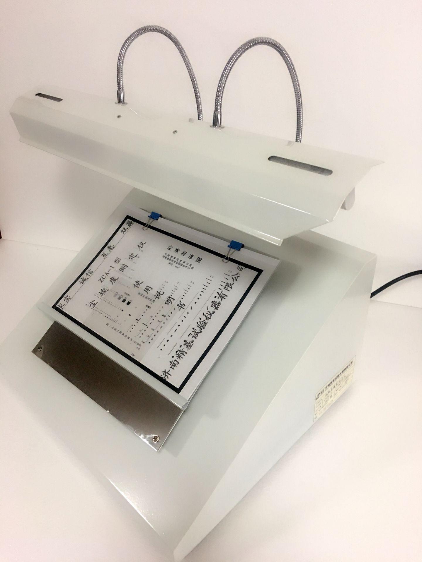 纸张尘埃度检测仪