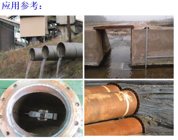 北京自来水流量计_自来水流量显示计_小流量自来水流量计