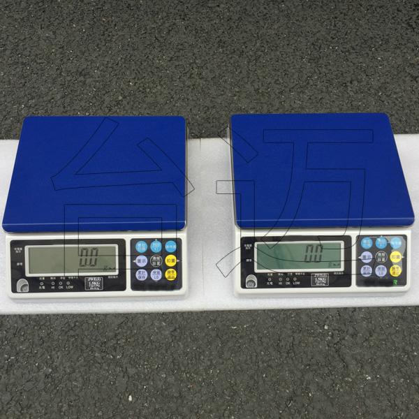 6公斤检重电子桌秤