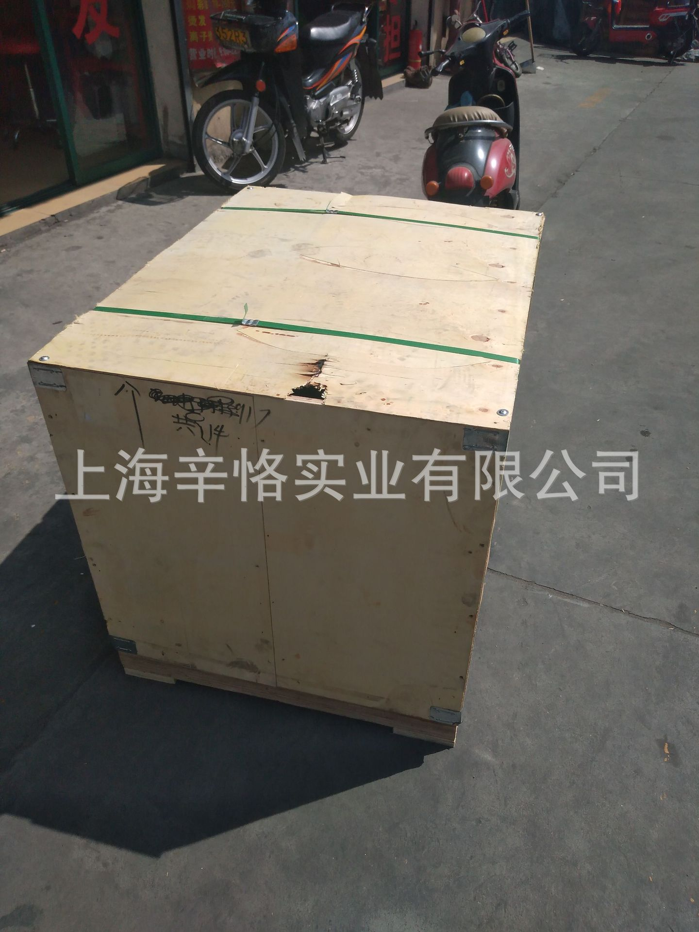 <strong><strong><strong>液体灌装机专用高压风机</strong></strong></strong>