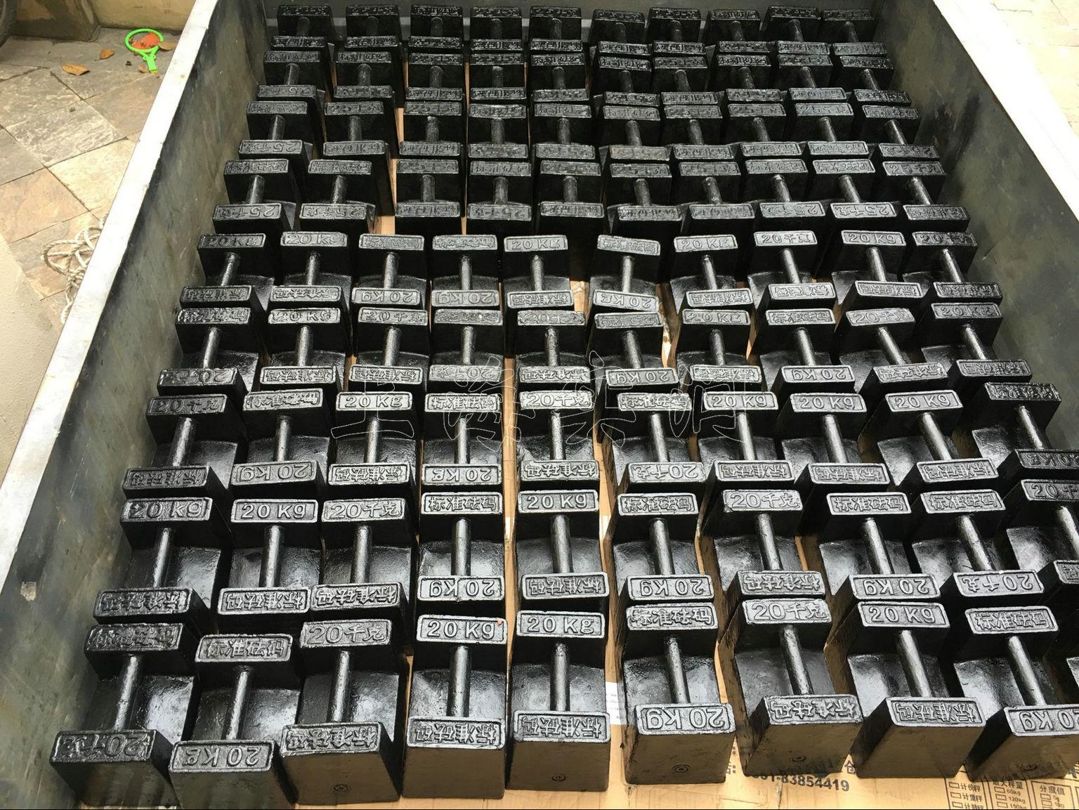 25公斤铸铁锁形砝码