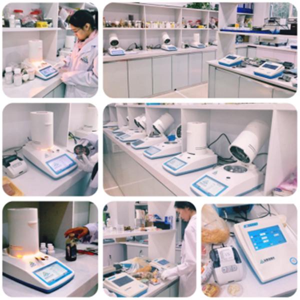 减水剂快速固含量检测仪