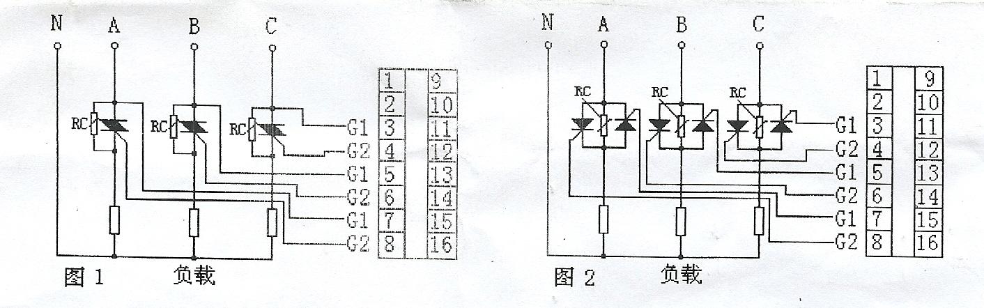 可控硅接线图.jpg