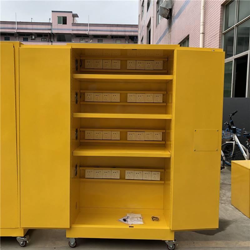 电池充电防爆柜