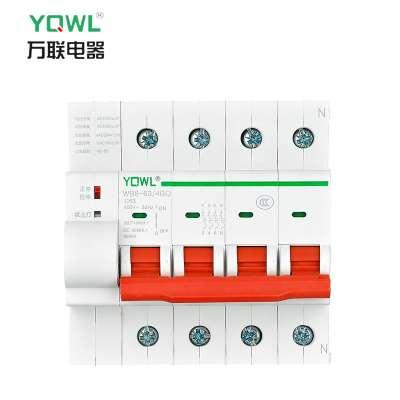 水泵定时控制器多少钱
