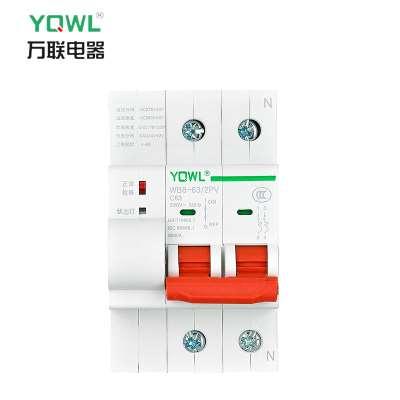 电机定时控制生产商