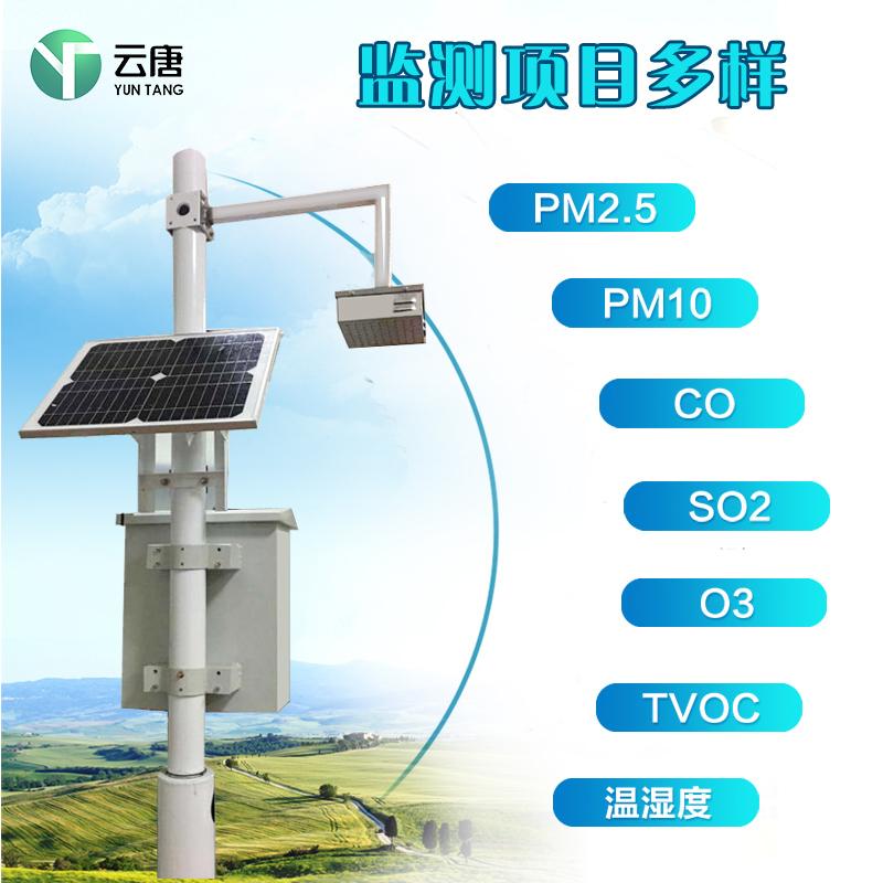 网格化空气检测系统