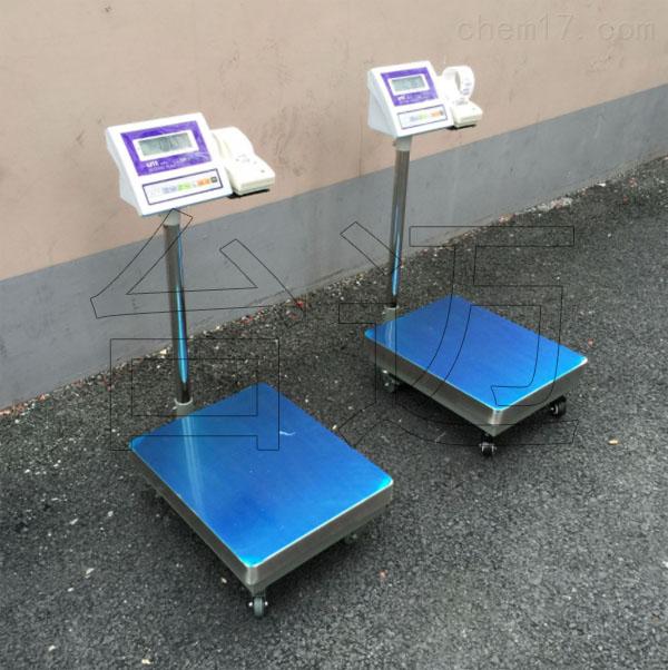 wifi传输电子台秤