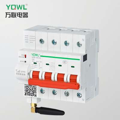 品牌电能表外置自动重合闸制造商