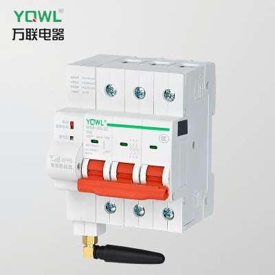 电能表外置自动重合闸