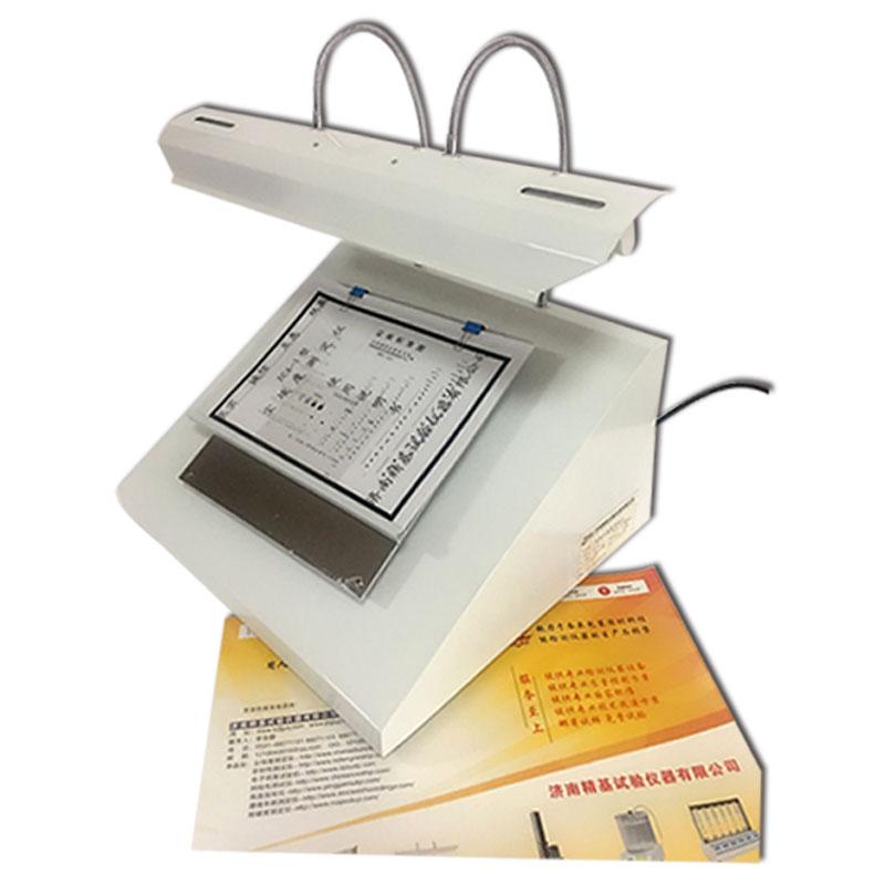 <strong>纸张杂质测定仪</strong>