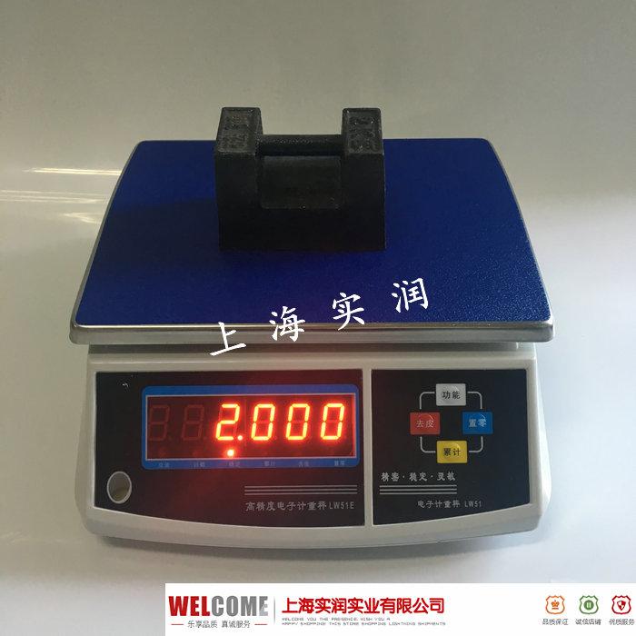 6kg电子秤