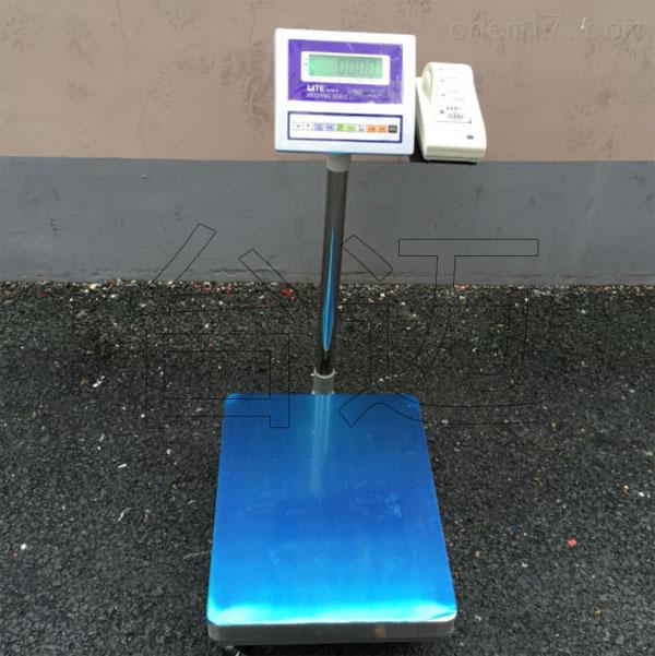 wifi电子秤