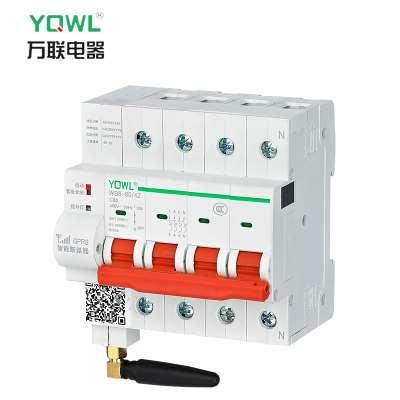 品牌物联网漏电开关保护器