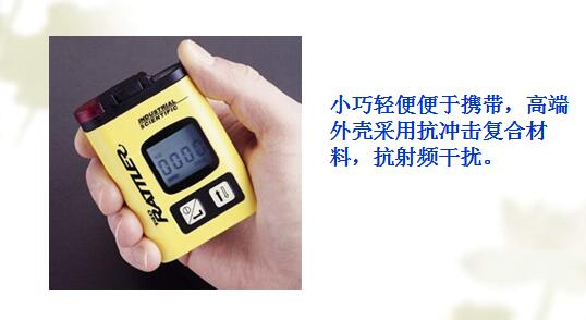 英思科气体检测仪