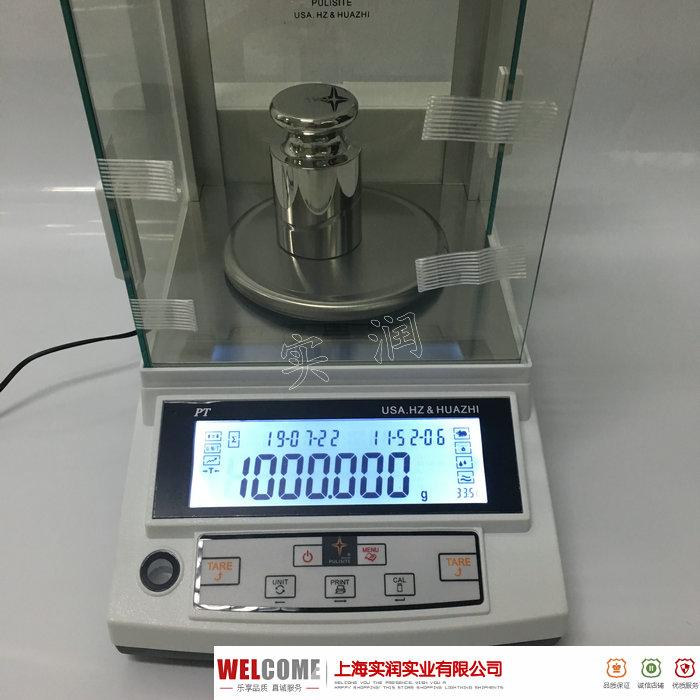 1000g电子天平