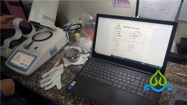 塑料粒子含水率测试仪