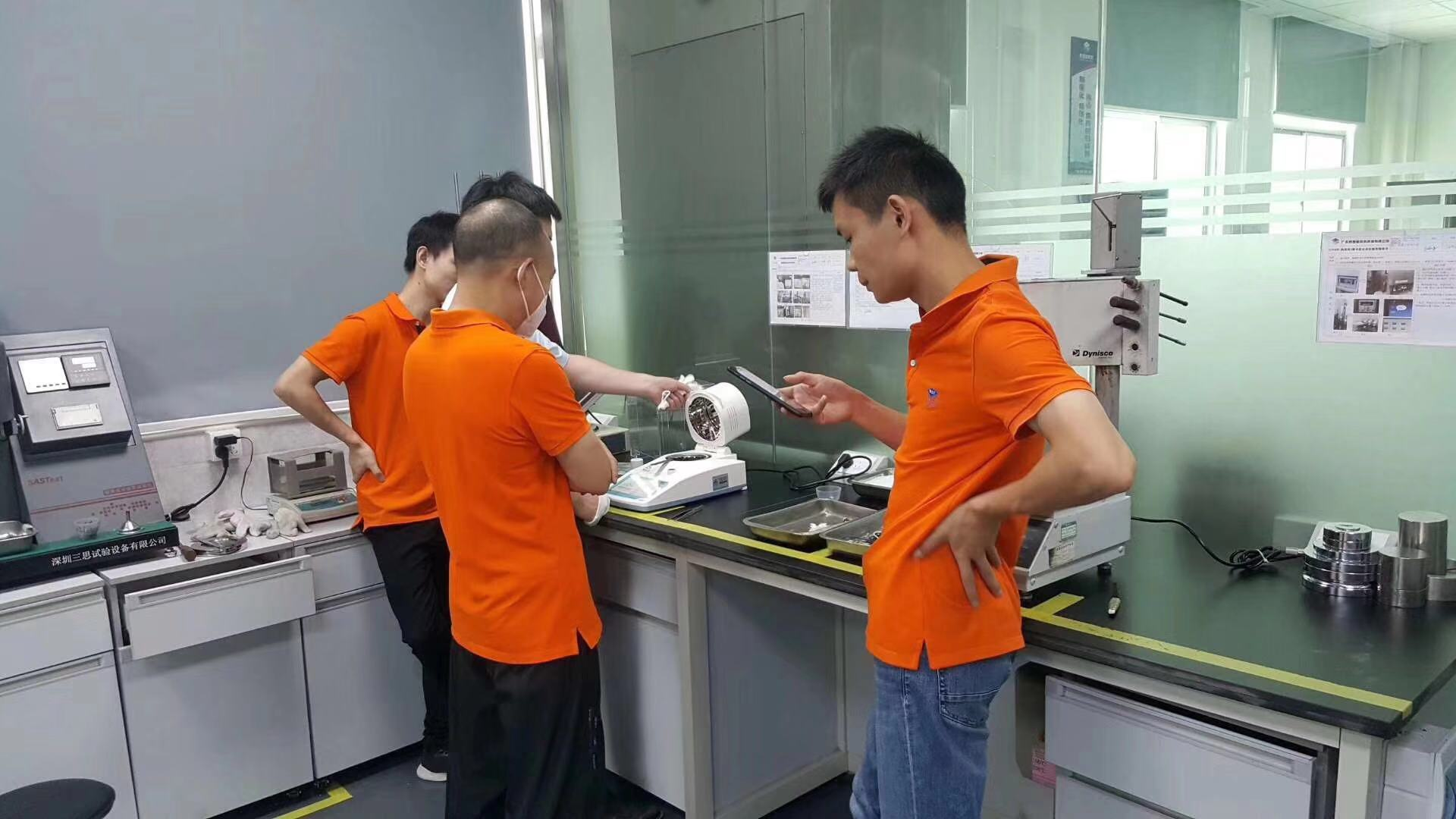 PC塑料粒子水分含量测定仪