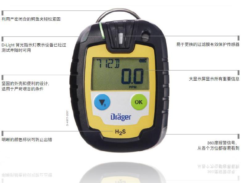 pac 6000气体检测仪