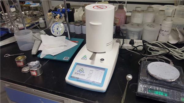金属粉体水分测试仪