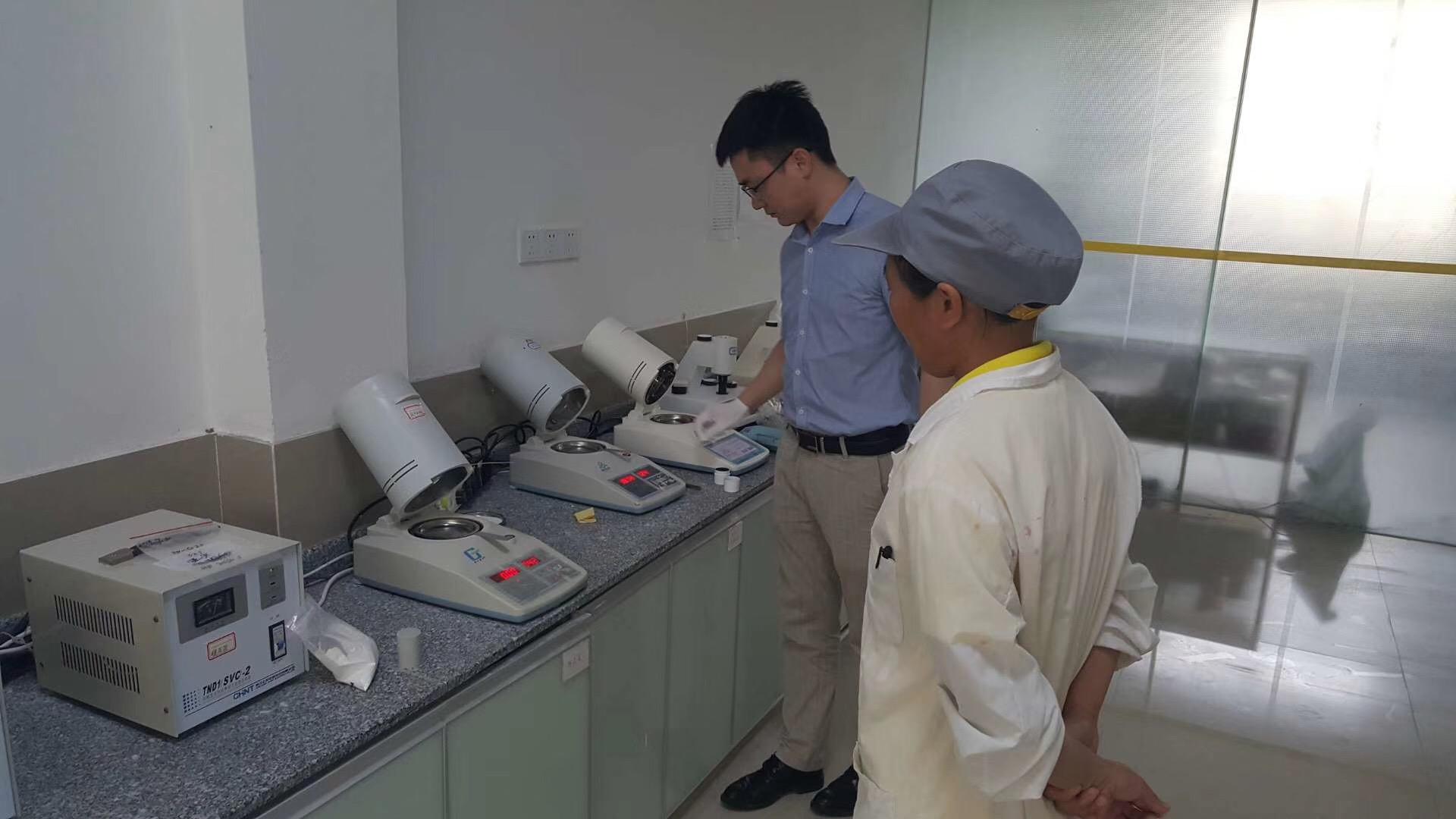 碳酸钙水分快速检测仪